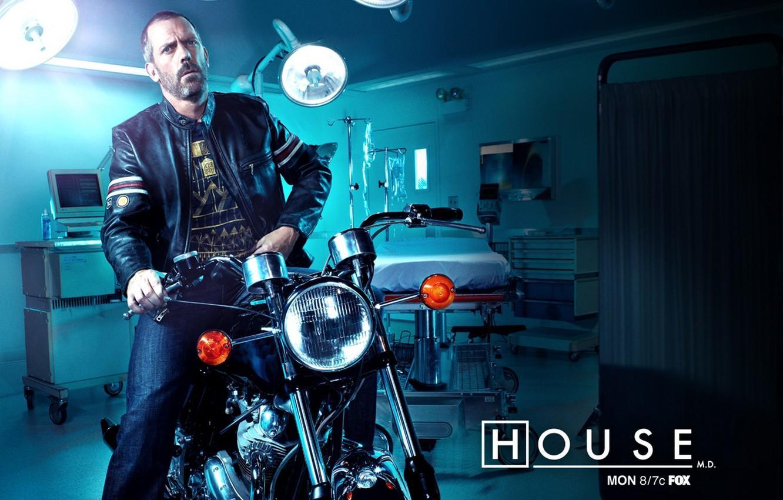 motorcycle co ua poyasnitsa doctor house